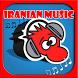 Iranian Music & Radio by madeleineholmes54