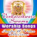 Venkateshwara Swamy Songs by Worldmusic1987