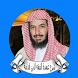 سعد بن ناصر الشثري شرح عمدة الفقه لابن قدامة by bebo khwaja