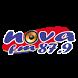 Nova FM 87.9 by NetstreamHost - Solução em Hosting