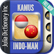 Kamus Indonesia Mandarin by Julia Dictionary Inc