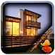 Modern Balcony Railings Design by Laguna Blade