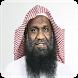 القرآن كامل عادل الكلباني mp3 by MeedApp