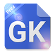 GK Quiz - Competitive Exams by SKYAPP