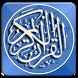 قرآن کریم (جز 30) by borzo foladi