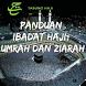 Panduan Ibadah Haji dan Umrah by FathDev Labs