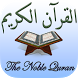 Islam: The Noble Quran by dimach.cassiope