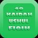 Qoidah Ushul Fiqih + Terjemah by Empiris.GS
