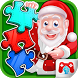 Merry Christmas Jigsaw Puzzle by GameiMax