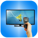Tv Remote For All Tv by Newdev