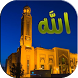 Muslim Prayer Times - Global by Simo Development