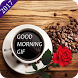 GIF Good Morning 2017 by Top Photo Inc.