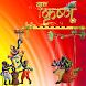 Krishna Video Songs