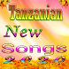 Tanzanian New Songs by Marrsoolly