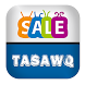 UAE Offers & Discounts by Tasawq