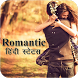 Romantic Hindi Status 2016 by amideveloper