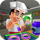 Sweet Donut Maker Cooking Chef by Pixel Island