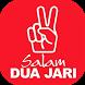 Teman Ahok : Salam Dua Jari by DIGITAL-83
