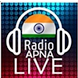 Radio APNA by Senthil Kumar S