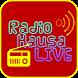 Hausa Radio Live Stations