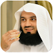 Mufti Ismail Menk Lectures by Appin Studio