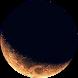 Organic Lunar Calendar by Armando Marques Sobrinho
