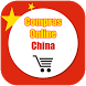 Compras Online China by RoyalAppz