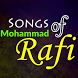 Mohammad Rafi Songs by FriendsMania