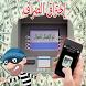 اختراق البنوكATM prank by Tiznitstoreapp