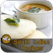 South Indian Recipes by Useful Royal Masala
