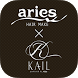 hair make aries 公式アプリ by GMO Digitallab, Inc.