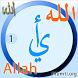 Mumti Allah 1 by MUMTI.ORG