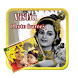Vishu Photo Frames by Apps Hunt