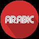 News: CNN Arabic by 212Devs inc.