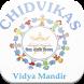 Chidvikas Vidya Mandir School by The Idea Monk