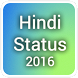 हिंदी स्टेटस Hindi Status 2016 by droidapptech
