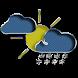 Fiber Weather Icons-Chronus by ToBe Originals