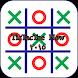 لعبة تيك تاك تو- Tic Tac Toe by Mr_Ibrahim