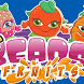 Monster Beads Fruits by i-Creative Products