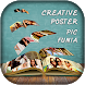 Creative Poster Funia Effect Frame by Luxurious Prank App