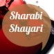 Sharabi Shayari Status by Photo Editor Art
