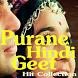 Purane Hindi Gane