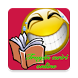 Truyện cười online V1 by jacky_2010