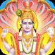 Vishnu Aarti: Om Jai Jagdish Hare