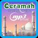 Audio lagu dan lirik religi ustad jefri offline by TMei DevApp