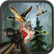 Duck Jungle Hunting by Soft Pro Games