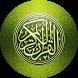 القرآن الكريم صوت بدون نت by Apps4Smart
