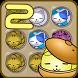 ネコなべのパズル Version.2 by TANOSHISA.Lab