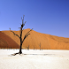Namibia Tourist Places (Guide) by KrishMiniApps