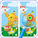 Find The Difference by Kidz Games